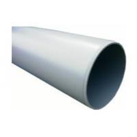 Afvoerbuis 32mm pvc 3-laags grijs 2m