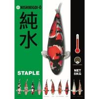 Nishikigoi-ô Health 3 mm 5 kg